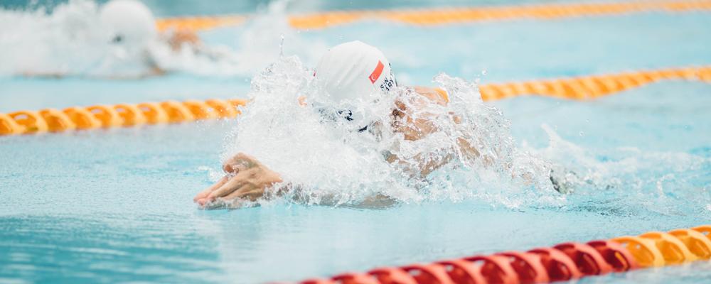 Leistungsschwimmen